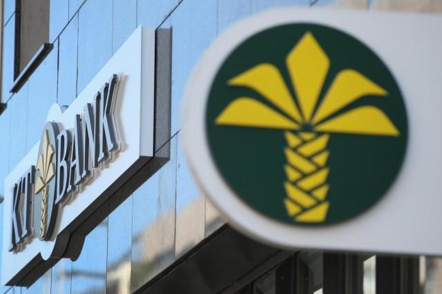 Исламский банк в казани амаль - 4d